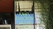 ethiopianleif.jpeg